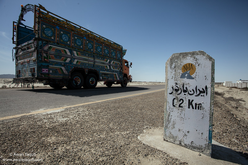 Iran 2 Km
