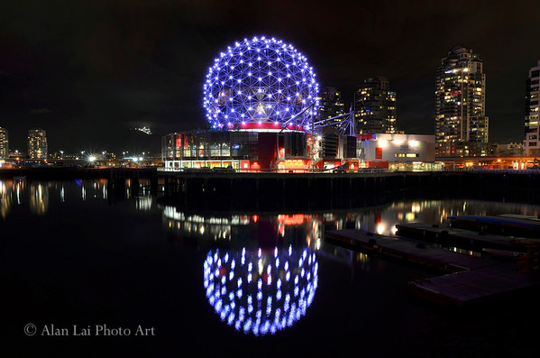 Science World.
