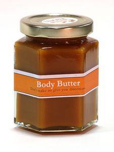 Body Butter Photo: 56