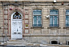 Office entrance in the Old City, Baku