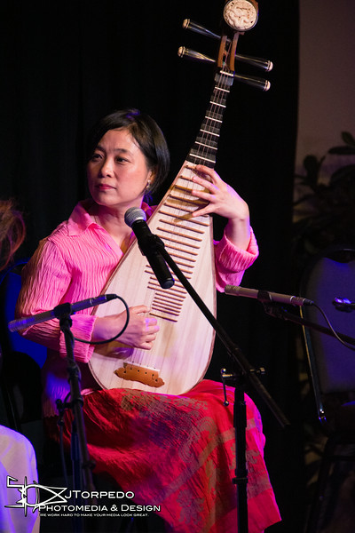 Museum of Making Music Event: Wu Man, Lee Knight, James Makubuya
