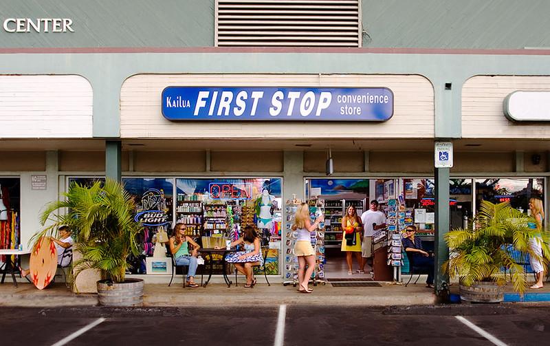 Kailua First Stop  ©Tomás del Amo 2007