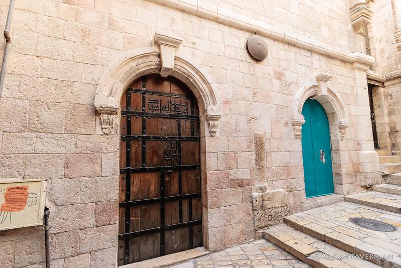 Old Jerusalem, Station VI