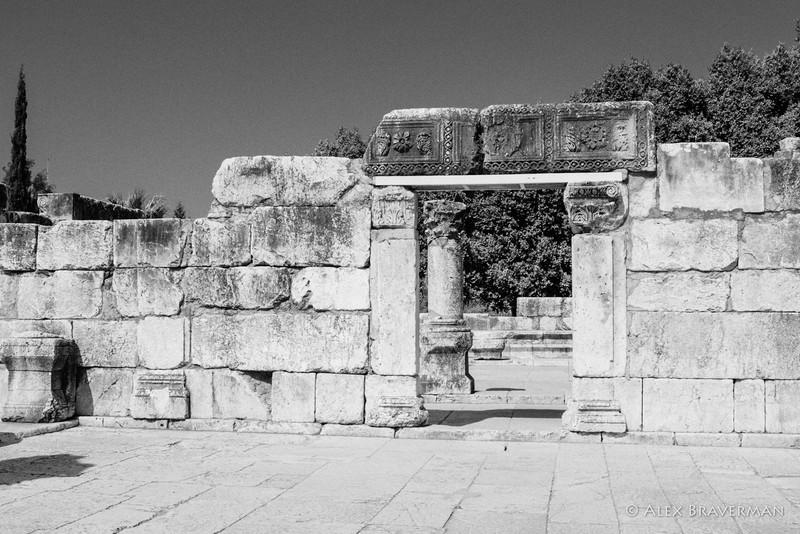 First Synagogue of Jesus, Capernaum #125