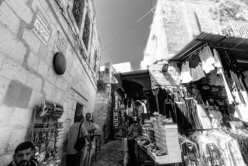 via Dolorosa, Old Jerusalem, Station V
