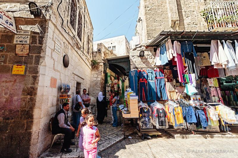 Old Jerusalem, via Dolorosa #2168