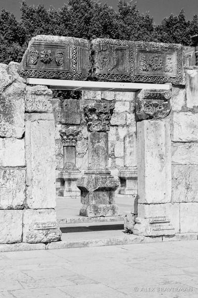 First Synagogue of Jesus, Capernaum #133