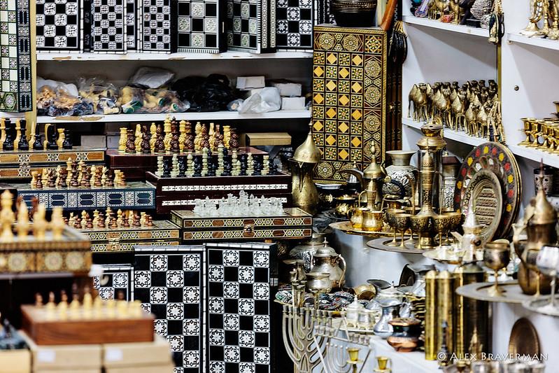 Chess, Old Jerusalem