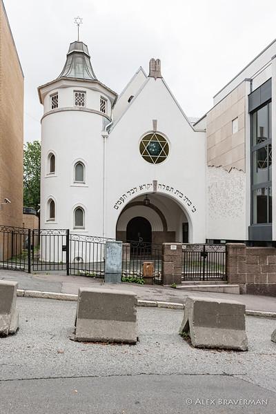 Oslo Synagogue #1018