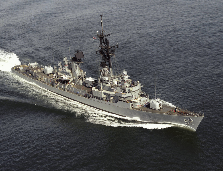 USS Claude V. Ricketts (DDG-5)