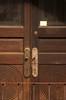 Entrance-George Miller