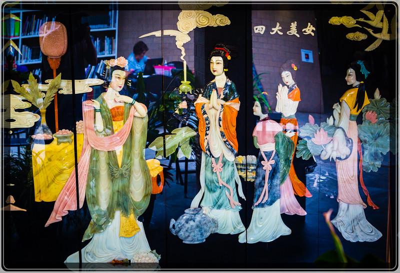 Japanese Silk Panels
