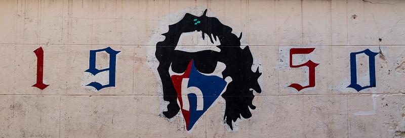 Torcida Split mural