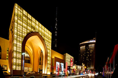 Dubai. Burj Khalifa, Dubai Mall and The Address Hotel.