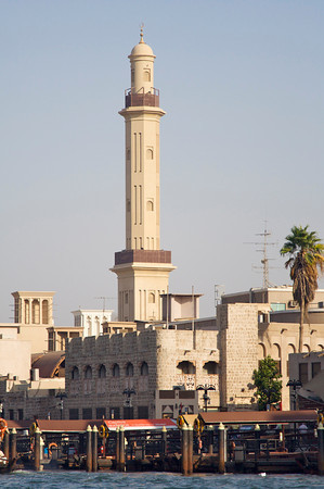 Minaret and ports - Dubai Creek