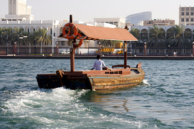 Dhow departing - Dubai Creek