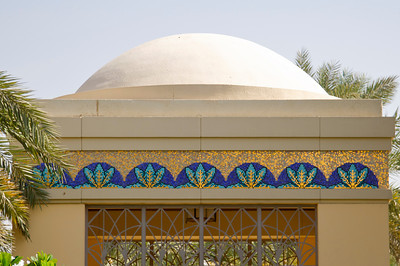 Domed entryway - Nakheel Properties