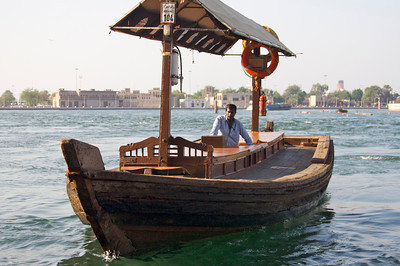 Approaching dhow - Dubai Creek
