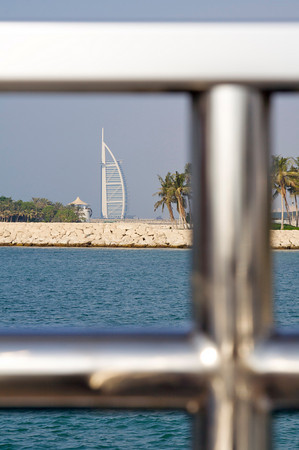 Burj Al-Arab through ship rail - Palm Jumeirah