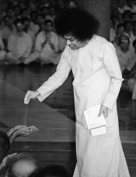 When all is Brahman, all is the same substance appearing under a multiplicity of names and forms. —Sathya Sai Baba,   <i> Sadhana </i> <i> L3029 Sai Baba, ashram photo, not for sale </i>