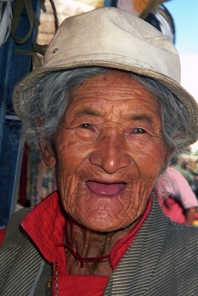 The burden of self is lightened when I laugh at myself.   —Tagore <i> L2273 Lhasa, Tibet </i>