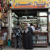 Perfume shop in Cairo bazaar