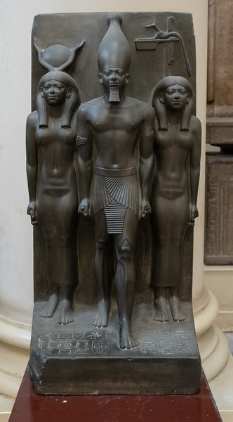 The Egyptian Antiquities Museum, Cairo, Egypt