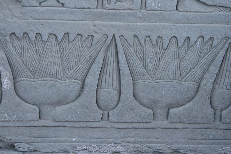 Dendera Temple decorative panel