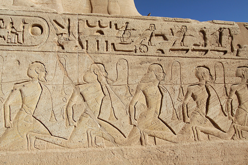 Panel at Abu Simbel depicting warriors of Ramses.