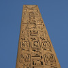 Column at Dendera Temple