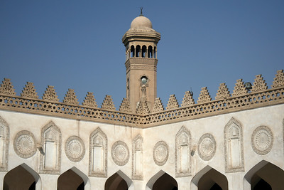 Minaret above Courtyard - Al-Azhar Mosque, Cairo