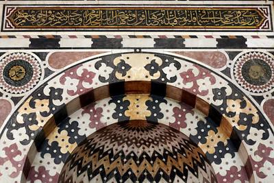 Mihrab - El-Sayed El-Badawi Mosque, Tanta