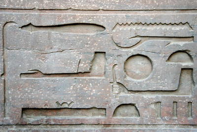 Hieroglyphs - Luxor Temple, Luxor