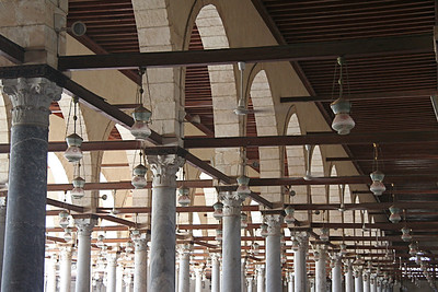 Arches and Columns - Mosque of Amr ibn al-As, Cairo