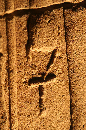 Ankh - Temple of Isis, Aswan