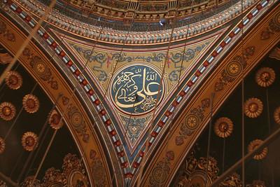 Arch artwork - Muhammad Ali Pasha Mosque, Citadel of Salahuddin, Cairo