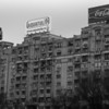 Typical apartment block in Bucharest.<br /> <br /> March 2011.