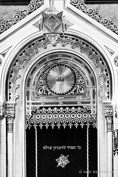 Great Synagogue, Budapest #534
