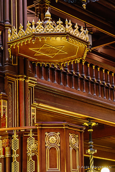 Great Synagogue, Budapest #553