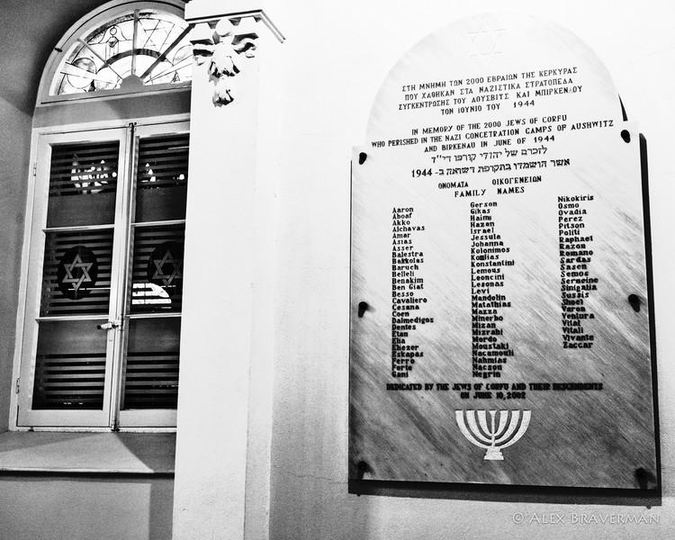 European Jewish Heritage, Corfu #59