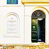 European Jewish Heritage, Corfu #044