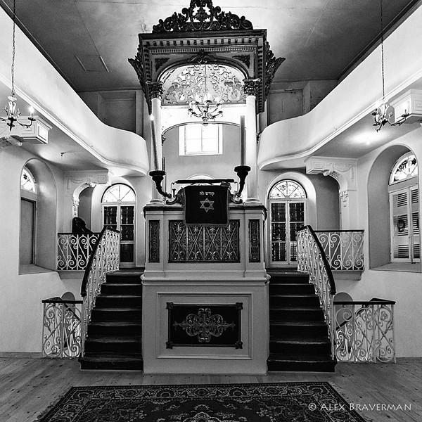 European Jewish Heritage, Corfu #49