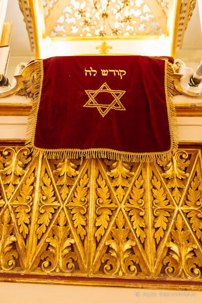 European Jewish Heritage, Corfu #60