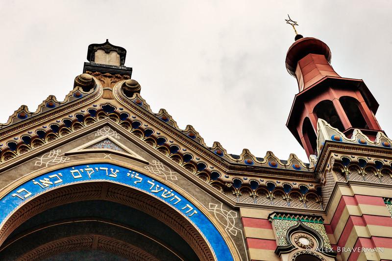 Jerusalem Synagogue, Prague #744