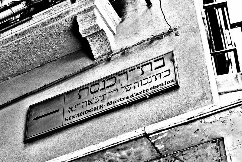 European Jewish Heritage, Venice: Ghetto Nuovo #402