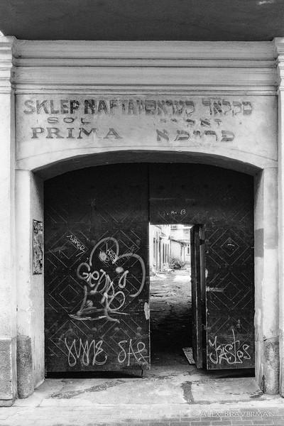 European Jewish Heritage: Vilnius #2089