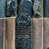 European Jewish Heritage: Vilnius #2266