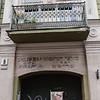 European Jewish Heritage: Vilnius #2088