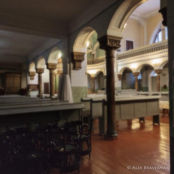 European Jewish Heritage: Vilnius #2442