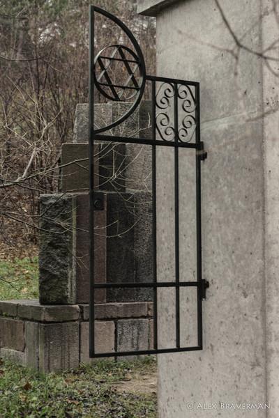 European Jewish Heritage: Vilnius #2253